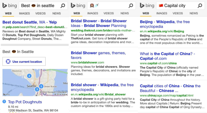 Bing - emoji search